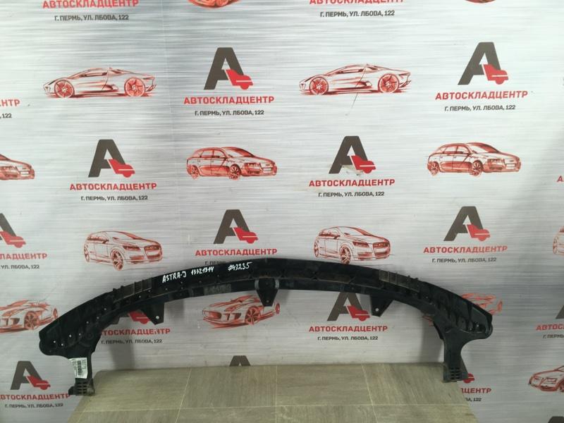 Усилитель бампера переднего - отбойник нижний Opel Astra - J (2009-2015)