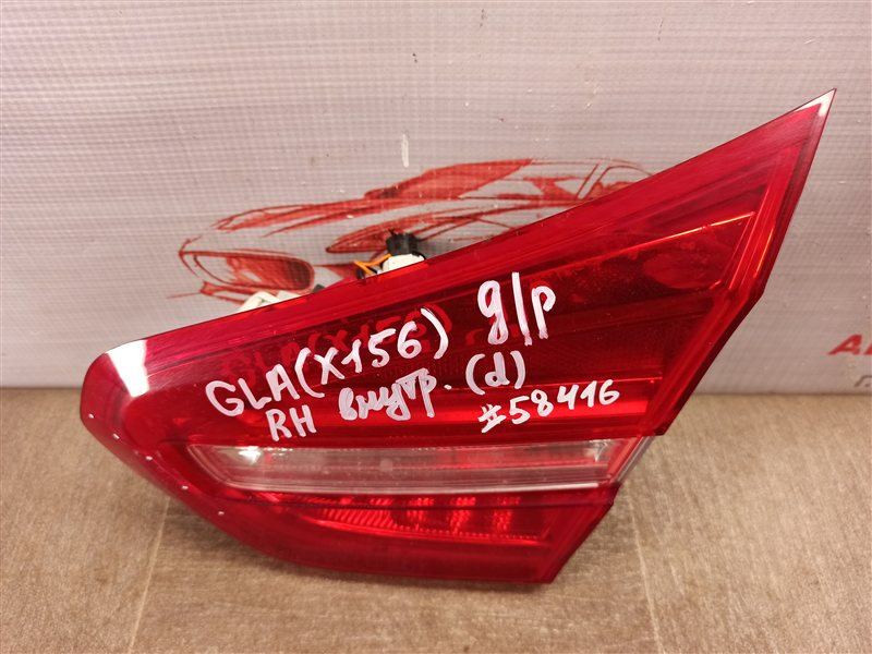 Фонарь правый - вставка в дверь / крышку багажника Mercedes Gla-Klasse (W156) 2013-2020 2013