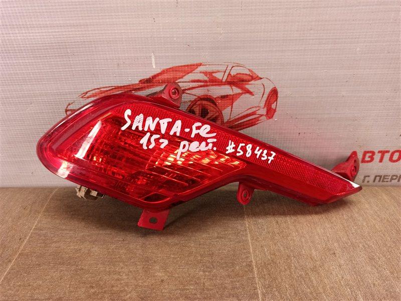 Фонарь противотуманный Hyundai Santa-Fe (2012-2019) 2015 левый