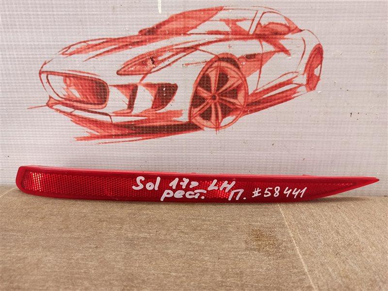 Отражатель (катафот) задний Hyundai Solaris (2017-Н.в.) левый