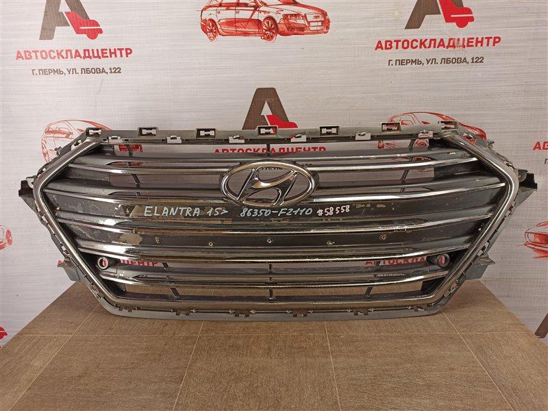 Решетка радиатора Hyundai Elantra (2015-2020) 2015