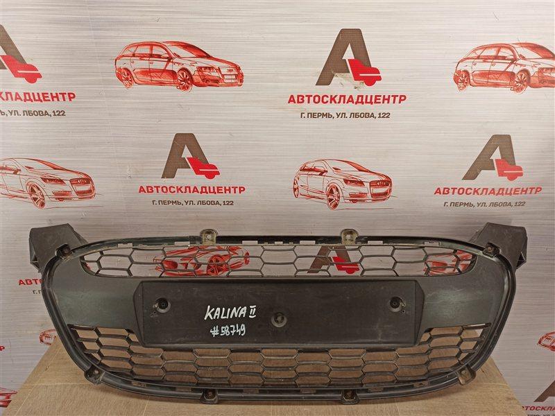 Решетка бампера переднего Lada Kalina 2013