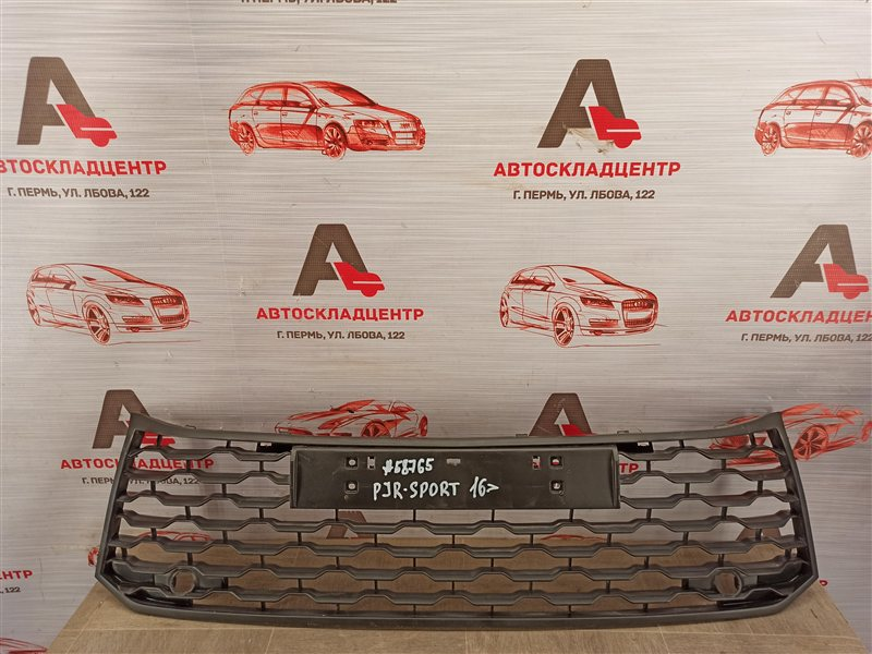 Решетка бампера переднего Mitsubishi Pajero Sport (2016-Н.в.) 2016