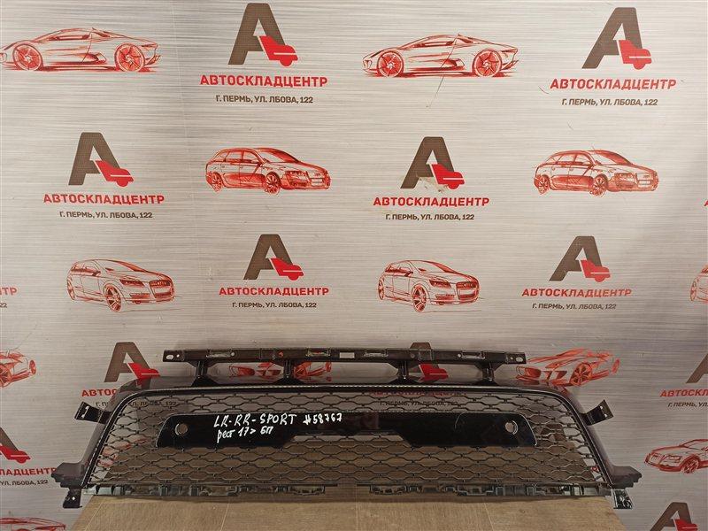 Решетка бампера переднего Land Rover Range Rover Sport (L494) 2013-Н.в. 2017