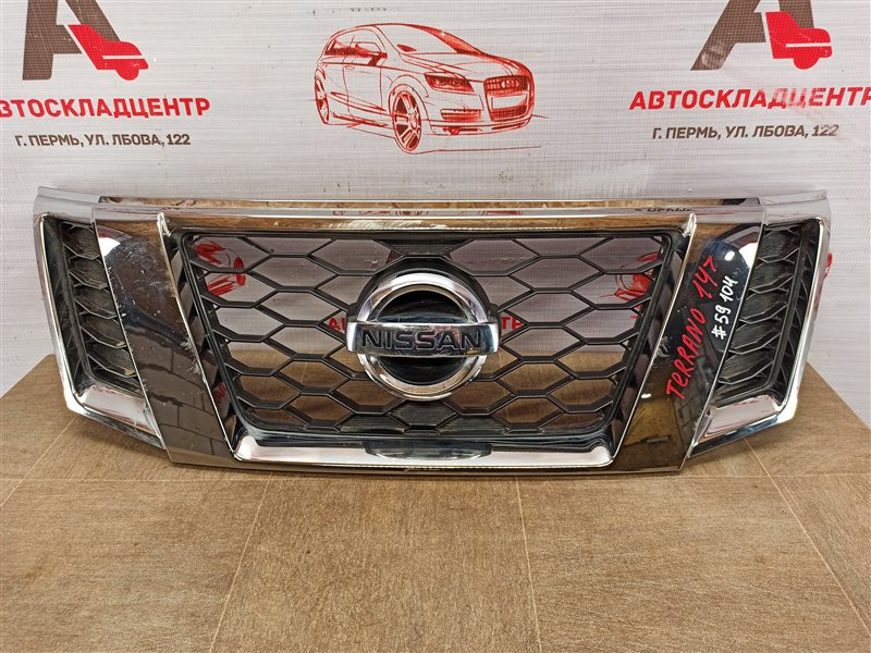Решетка радиатора Nissan Terrano (2014-Н.в.)