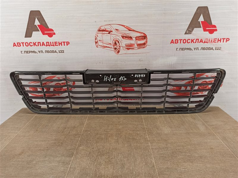 Решетка бампера переднего Toyota Hilux (2015-Н.в.)