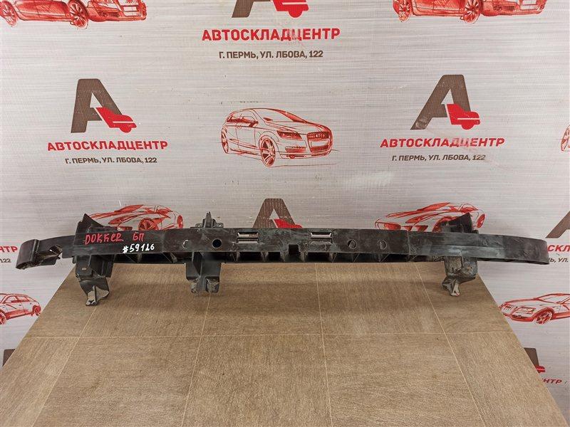 Абсорбер (наполнитель) бампера переднего Renault Dokker (2012-Н.в.)