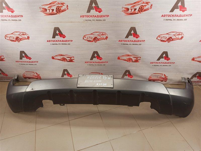Бампер передний Kia Mohave (2008-Н.в.) 2008 нижний