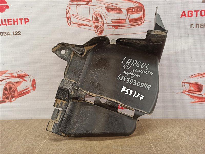 Защита моторного отсека - пыльник двс Lada Largus правая