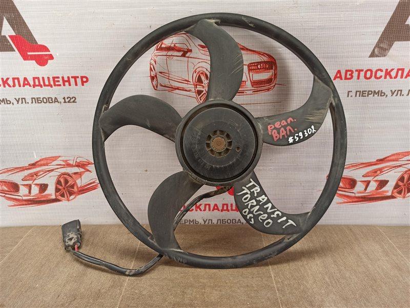 Вентилятор радиатора охлаждения - крыльчатка с мотором Ford Transit (2006-2013)