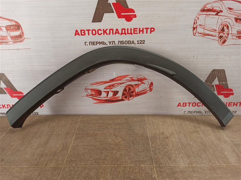 Накладка ( расширитель ) арки крыла - сзади слева Lexus Rx -Series 2015-Н.в.