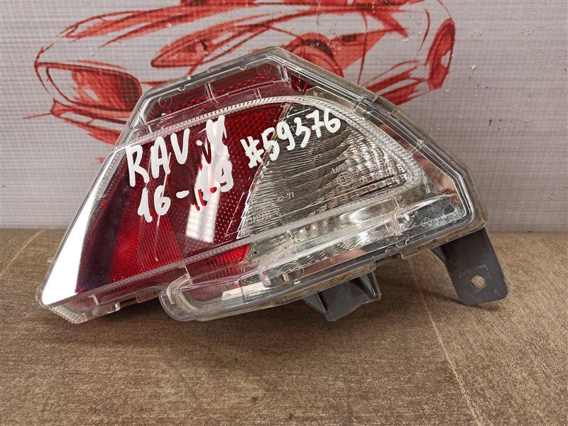 Фонарь правый Toyota Rav-4 (Xa40) 2012-2019 2015