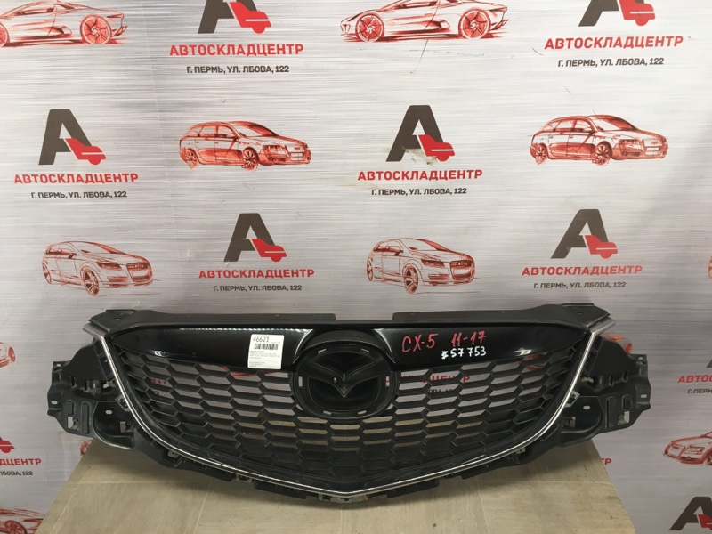 Решетка радиатора Mazda Cx-5 (2011-2017) 2011
