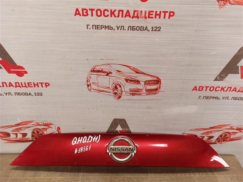 Ручка (молдинг) двери багажника Nissan Qashqai (2013-Н.в.)