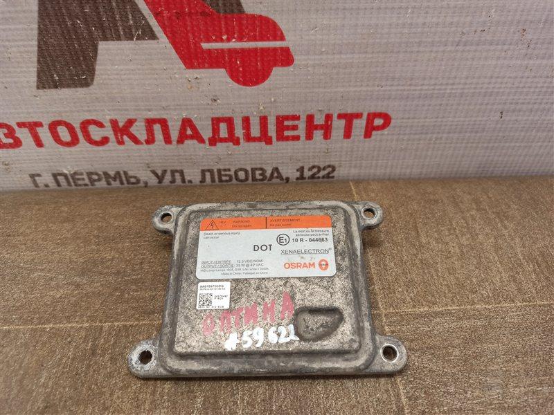 Фара - блок розжига газоразрядной лампы (ксенона) Jaguar Xf (2008-2016)