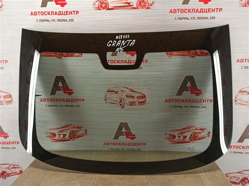 Стекло двери багажника Lada Granta