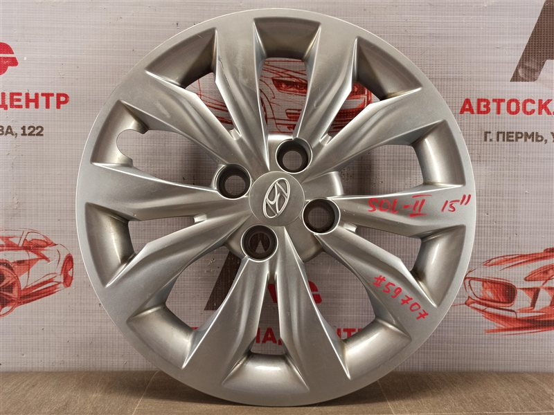 Колпак колесного диска Hyundai Solaris (2017-Н.в.)