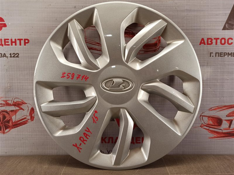 Колпак колесного диска Lada X-Ray