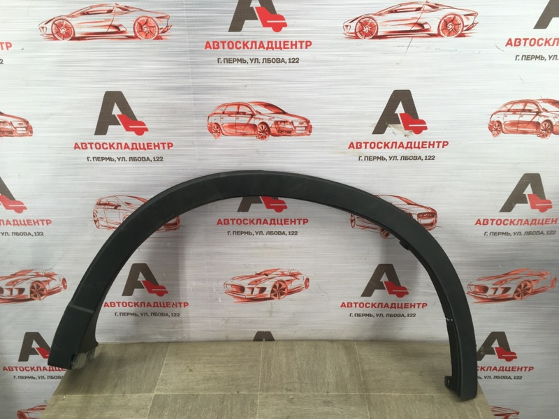 Накладка ( расширитель ) арки крыла - сзади слева Mazda Cx-5 (2011-2017)