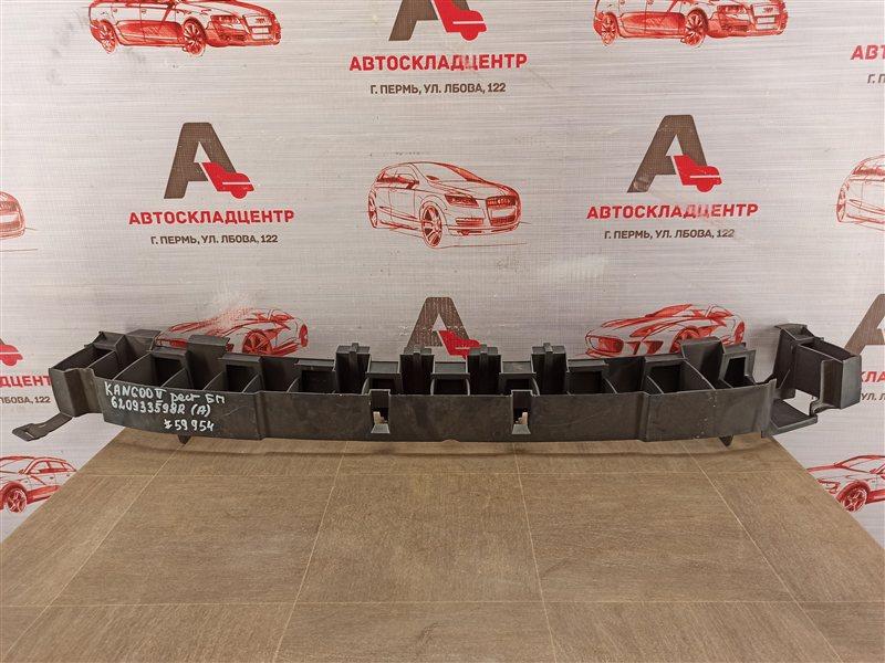 Абсорбер (наполнитель) бампера переднего Renault Kangoo (2008-2016) 2013
