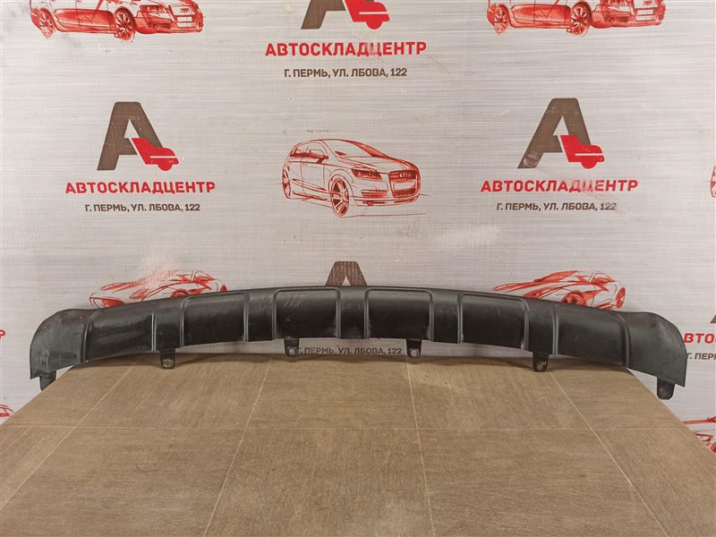 Спойлер (юбка) бампера переднего Kia Sportage (2016-Н.в.) 2016