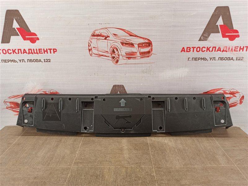 Пыльник бампера заднего Lexus Nx -Series 2014-Н.в.