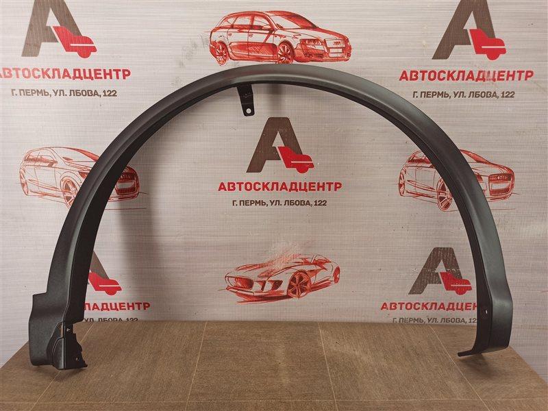 Накладка ( расширитель ) арки крыла - перед справа Nissan Qashqai (2013-Н.в.)