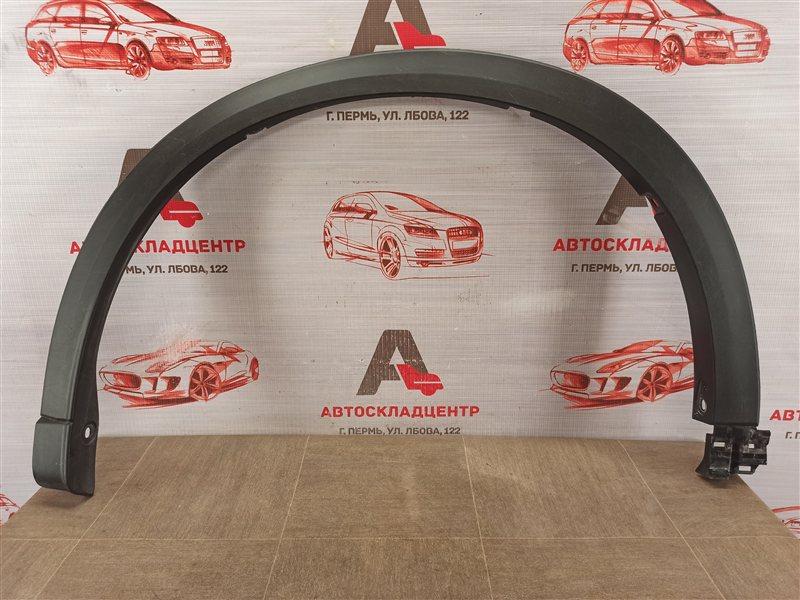 Накладка ( расширитель ) арки крыла - перед слева Mazda Cx-5 (2017-Н.в.)