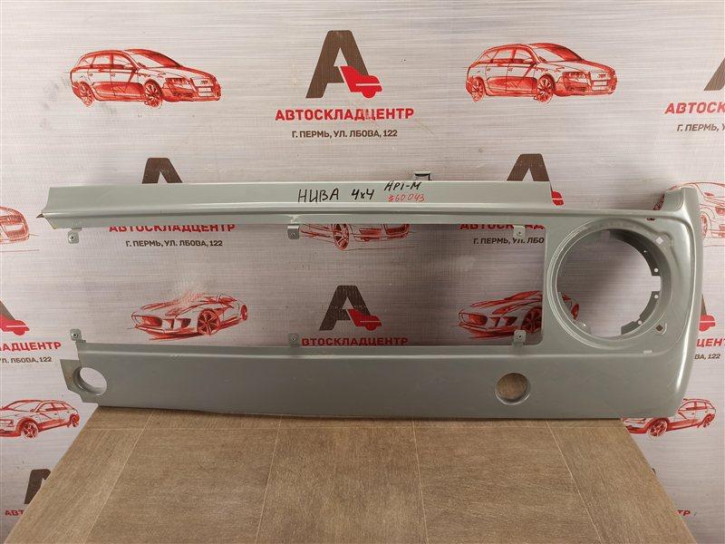 Панель передка (телевизор) - рамка радиатора Lada 4Х4 (Нива)