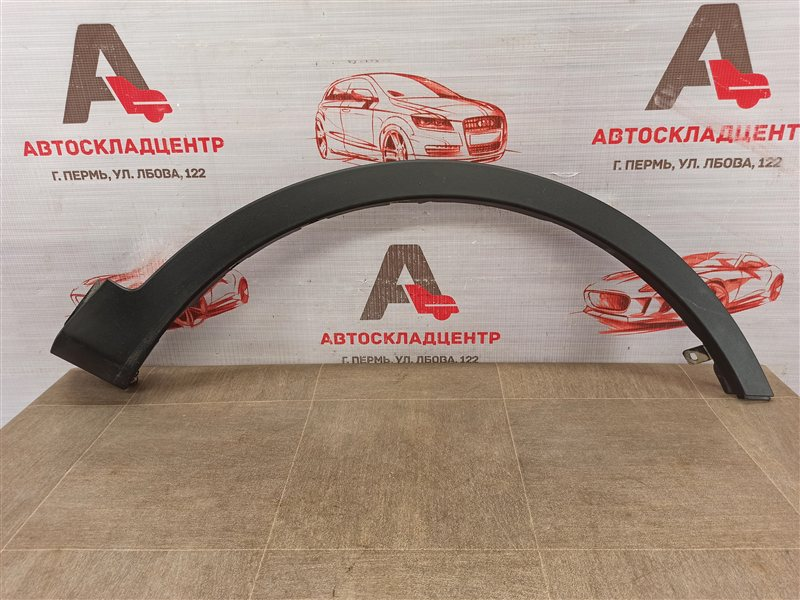 Накладка ( расширитель ) арки крыла - перед справа Toyota Rav-4 (Xa40) 2012-2019 2012