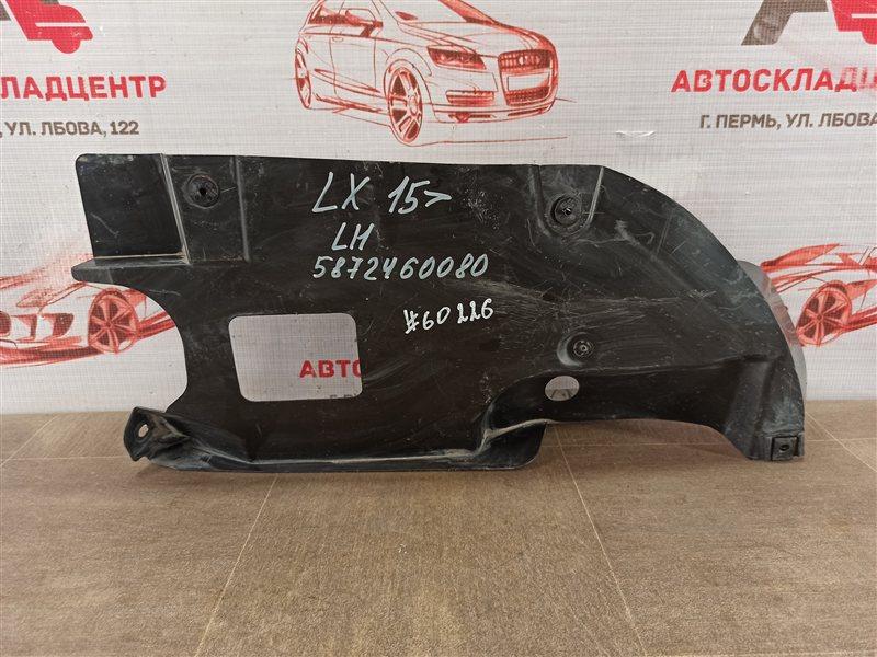 Пыльник бампера заднего Lexus Lx -Series 2007-Н.в. 2015 левый