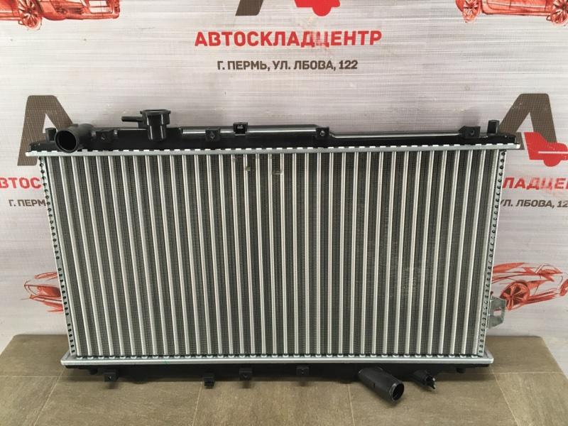 Радиатор охлаждения двигателя Kia Spectra (Иж-Авто) 2005-2009 (2011)
