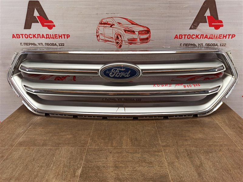 Решетка радиатора Ford Kuga 2011-2019 2016