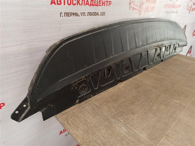 Пыльник бампера переднего нижний Skoda Superb (2015-Н.в.)