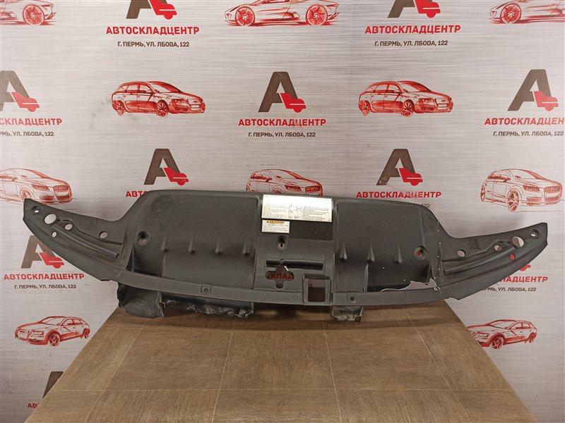 Пыльник бампера переднего верхний Toyota Land Cruiser 200 (2007-Н.в.) 2012