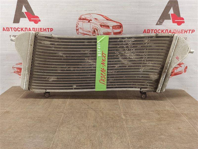 Интеркулер - радиатор промежуточного охлаждения воздуха Газ Газель Next