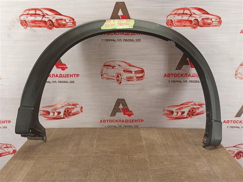 Накладка ( расширитель ) арки крыла - сзади слева Mazda Cx-5 (2017-Н.в.)