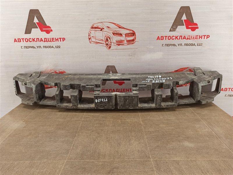 Абсорбер (наполнитель) бампера переднего Skoda Octavia (2012-2020) 2016