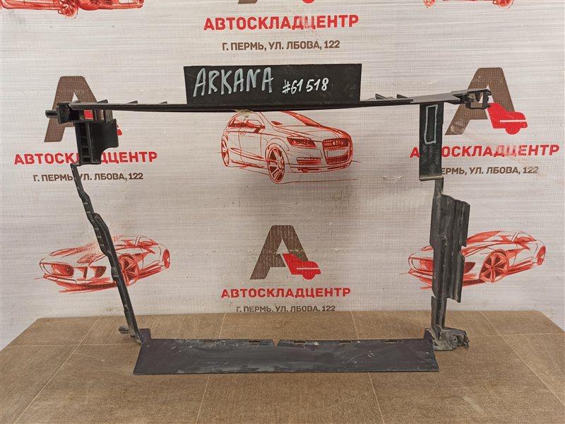 Дефлектор воздушного потока основного радиатора Renault Arkana (2018-Н.в.)