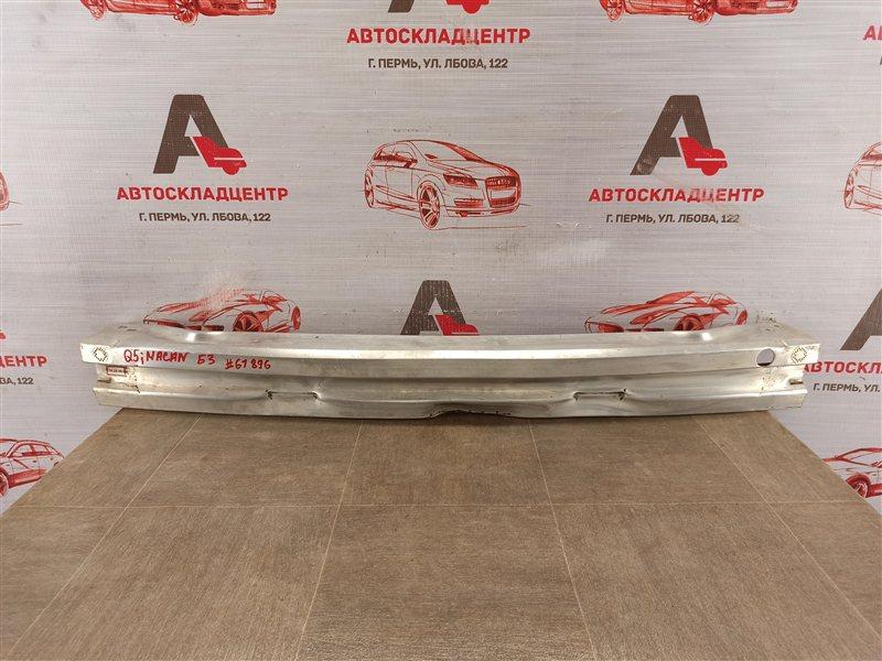 Усилитель бампера заднего Audi Q5 (2008-2017)
