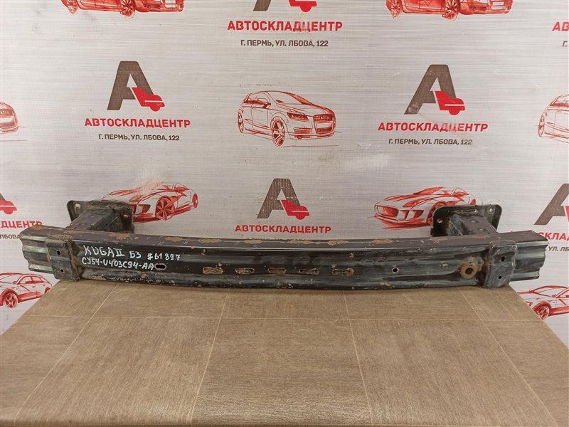 Усилитель бампера заднего Ford Kuga 2011-2019