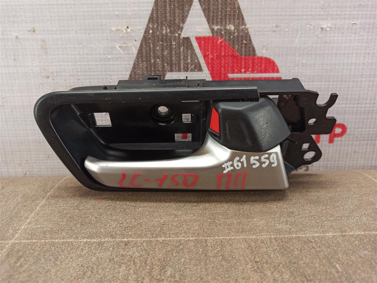 Ручка двери внутренняя Toyota Land Cruiser Prado 150 (2009-Н.в.) передняя правая