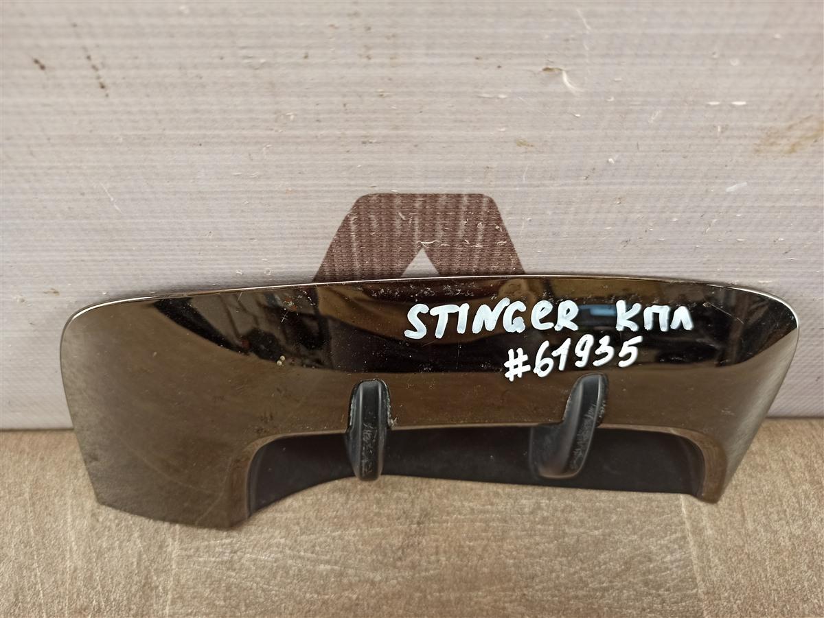 Решетка - накладка крыла переднего Kia Stinger (2017-Н.в.) левая