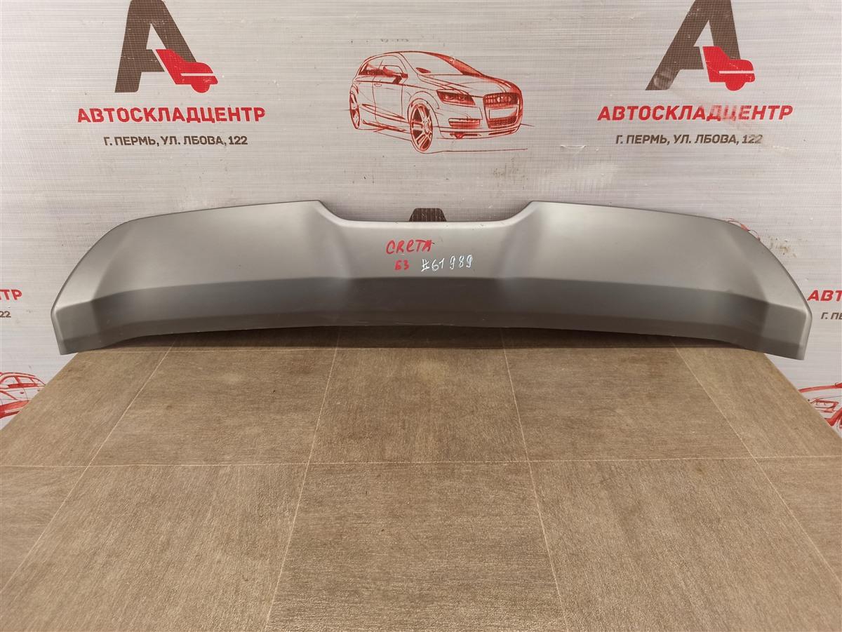 Спойлер (накладка) бампера заднего Hyundai Creta (2015-Н.в.)