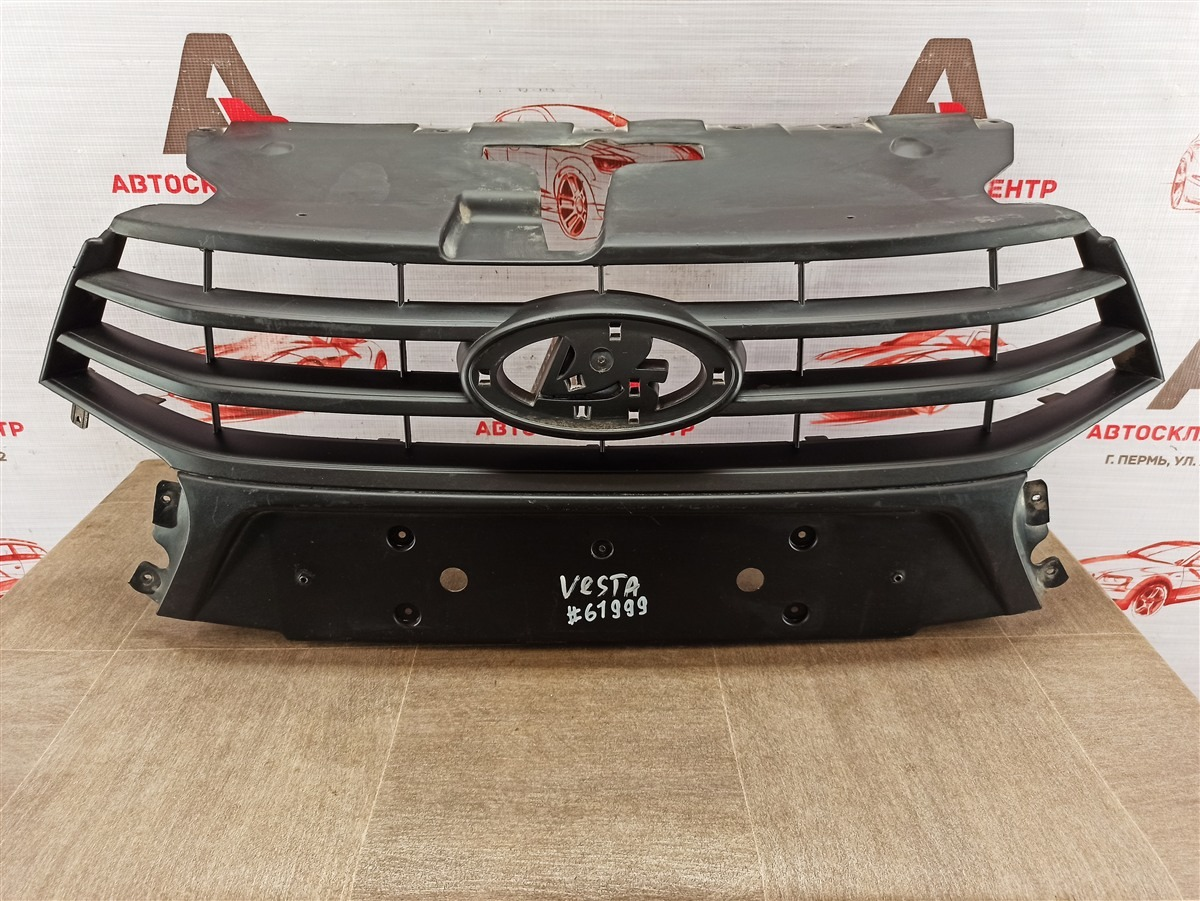Решетка радиатора Lada Vesta