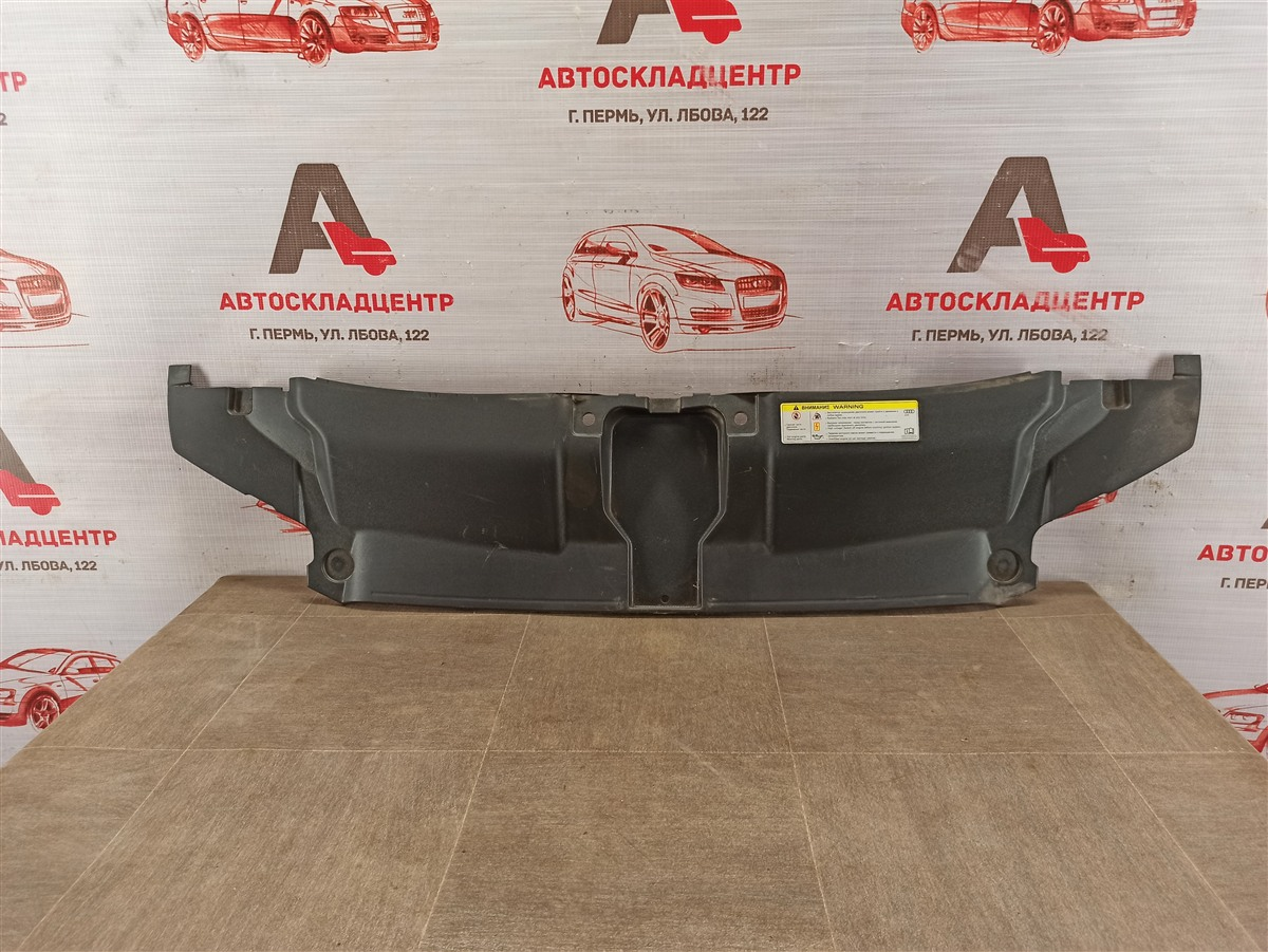 Пыльник бампера переднего верхний Audi A6 (C7) 2010-2018 2010