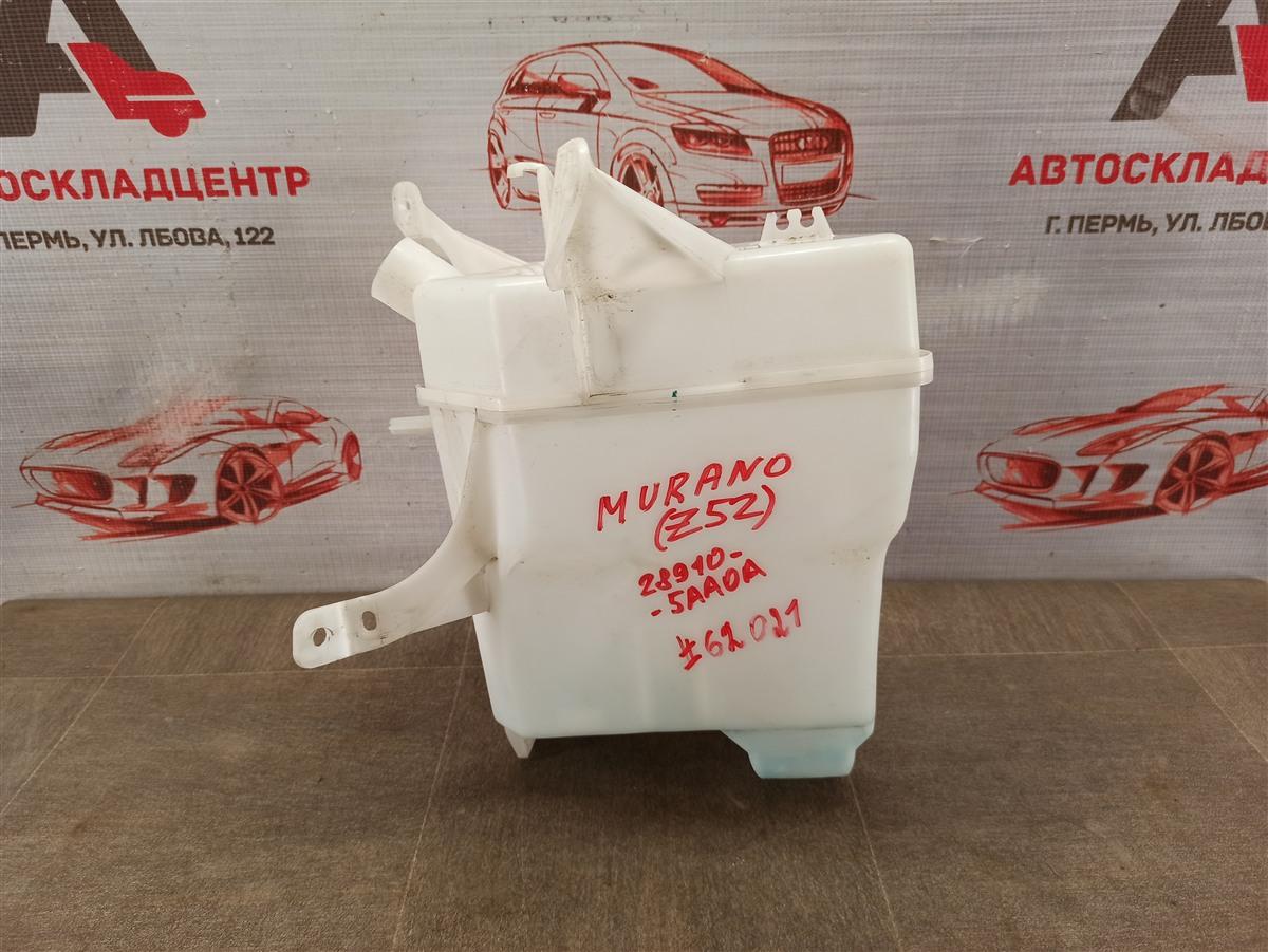 Бачок омывателя Nissan Murano (2016-Н.в.)