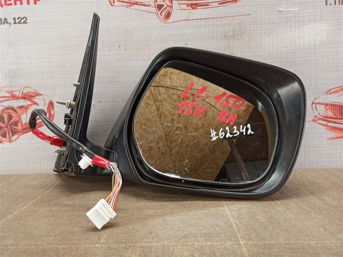 Зеркало правое Toyota Land Cruiser Prado 150 (2009-Н.в.)