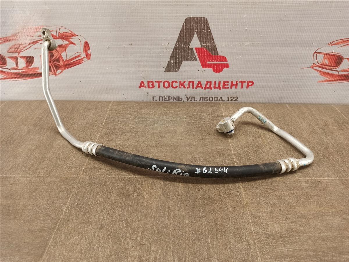 Трубка кондиционера Kia Rio (2011-2017)