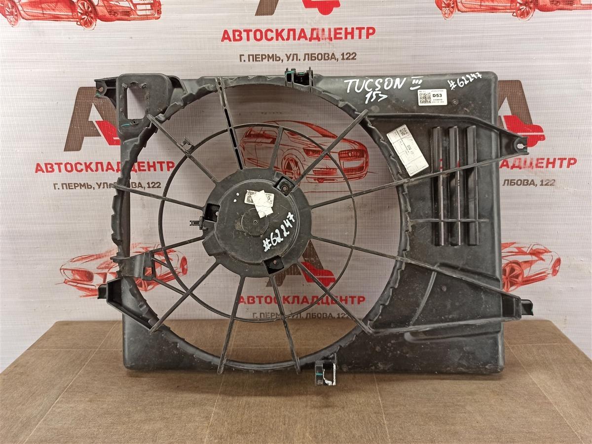 Диффузор радиатора охлаждения - рамка вентиляторов Kia Sportage (2016-Н.в.)